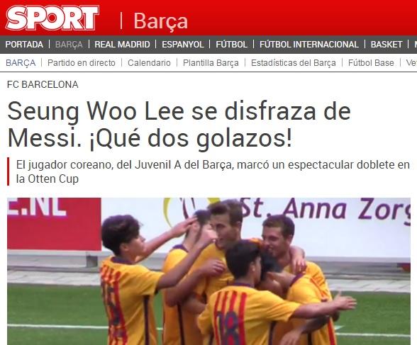 Sport Woo